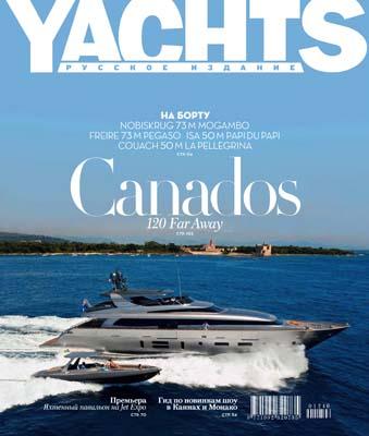 Far Away Canados Agosto 2012 - Paskowsky Yacht Design