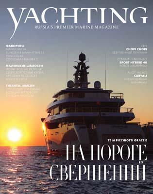 Francesco Paszkowski Design Gennaio 2014 - Paskowsky Yacht Design