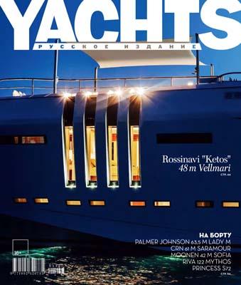 Francesco Paszkowski Design Settembre 2014 - Paskowsky Yacht Design