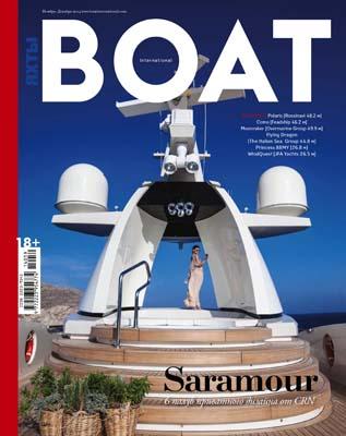 Saramour Novembre 2014 - Paskowsky Yacht Design