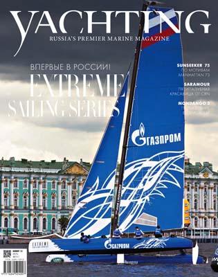 Saramour Lug-Ago 2014 - Paskowsky Yacht Design
