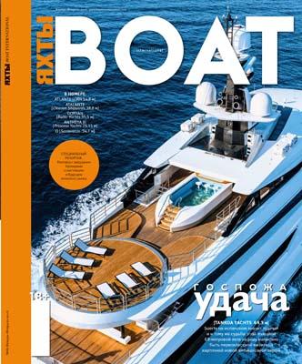Suerte Boat January 2016 - Paskowsky Yacht Design